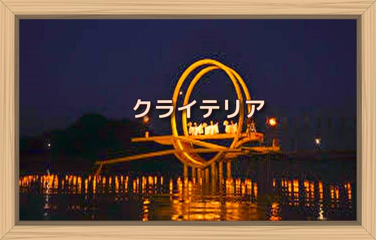 f:id:shiho196123:20190831225240j:plain