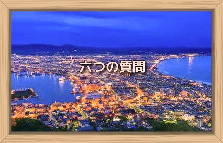 f:id:shiho196123:20190831230451j:plain
