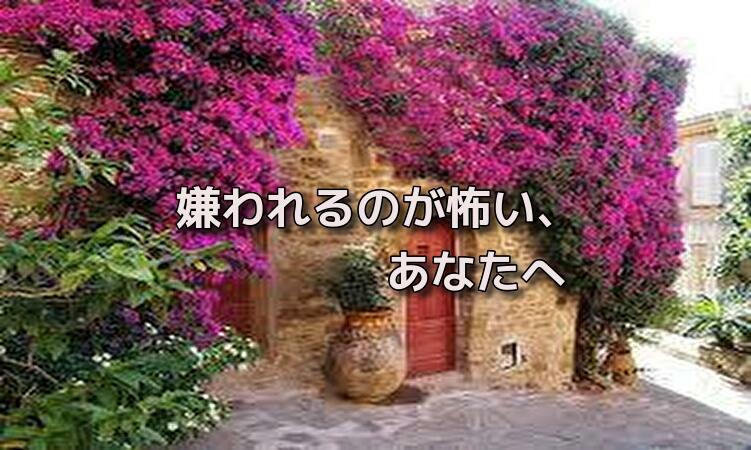 f:id:shiho196123:20190902014955j:plain