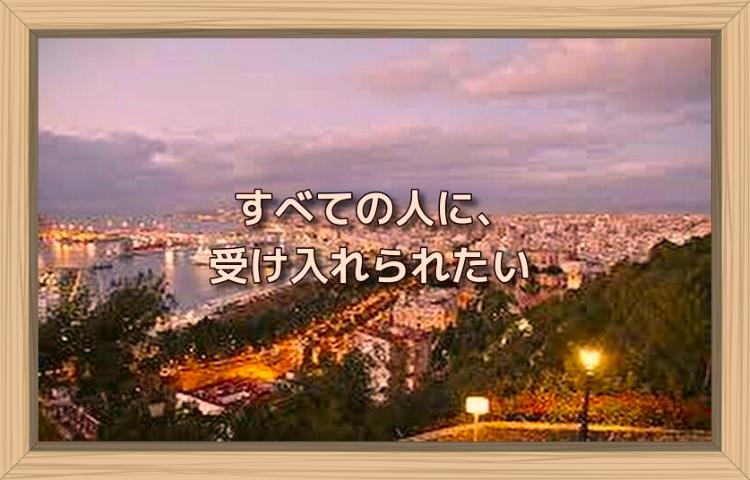 f:id:shiho196123:20190902015512j:plain