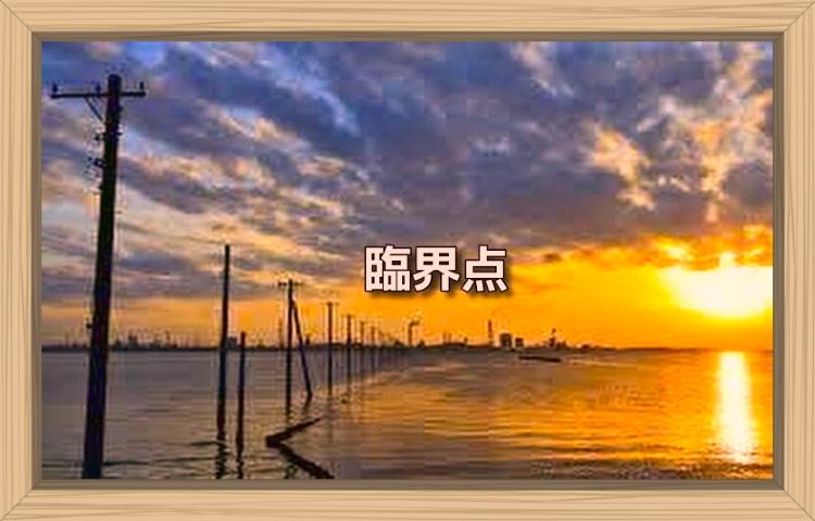f:id:shiho196123:20190902020003j:plain