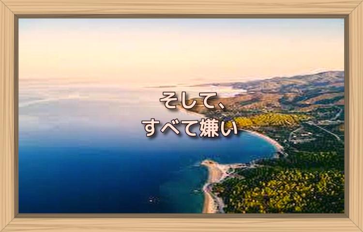 f:id:shiho196123:20190902020622j:plain