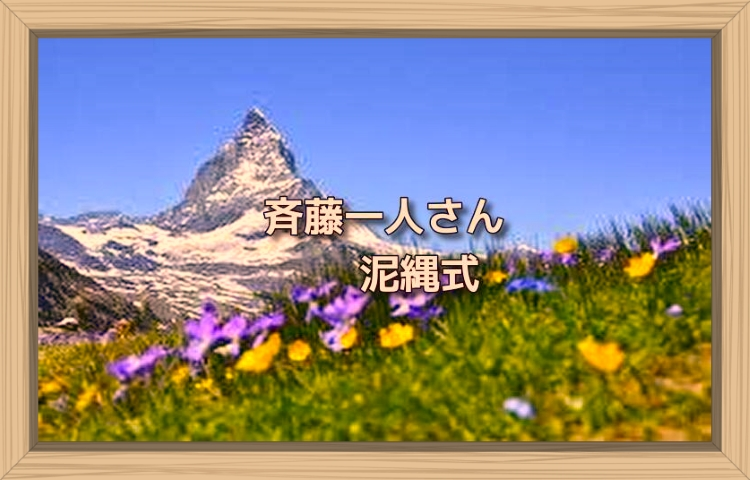 f:id:shiho196123:20190902215555j:plain