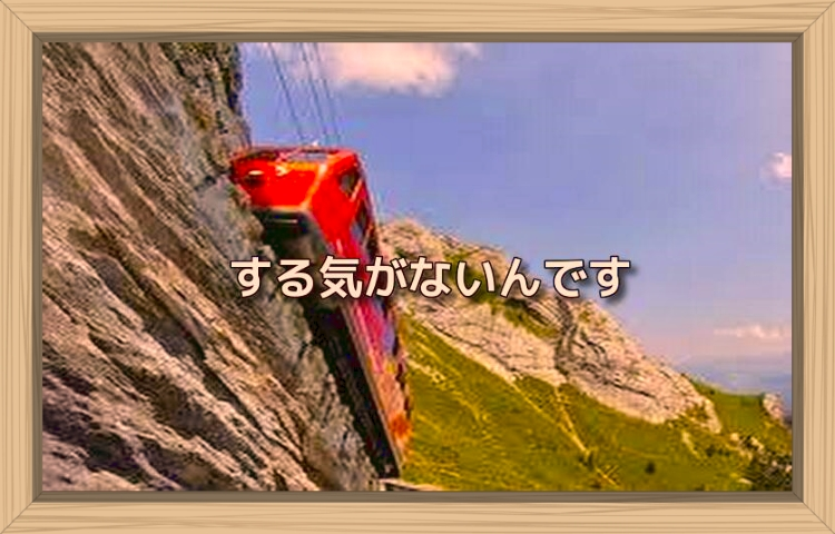 f:id:shiho196123:20190902220651j:plain
