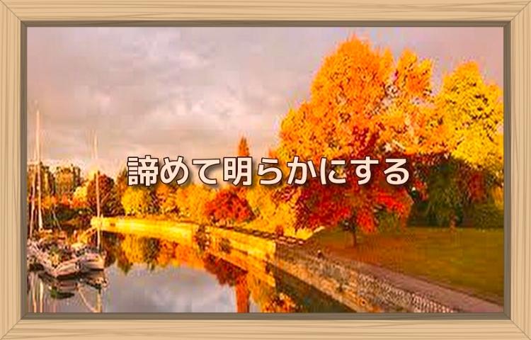 f:id:shiho196123:20190903235712j:plain