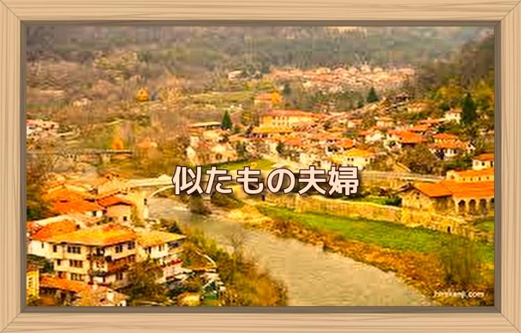 f:id:shiho196123:20190904000239j:plain