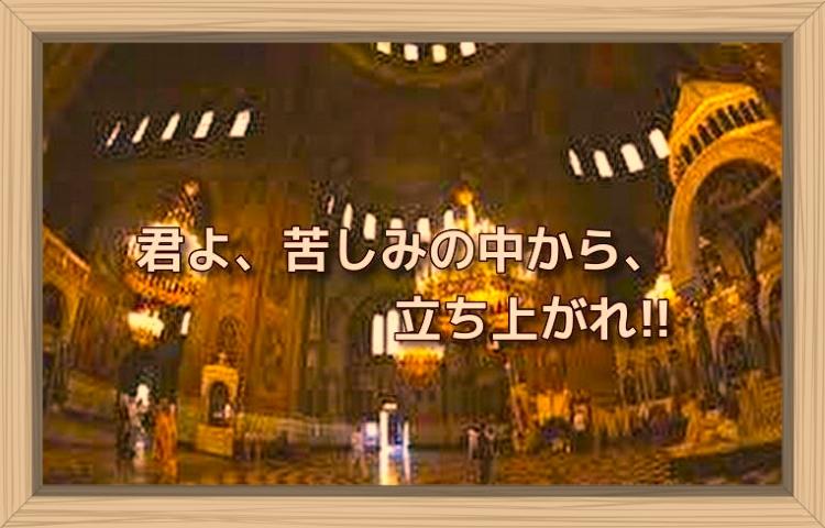 f:id:shiho196123:20190904032815j:plain