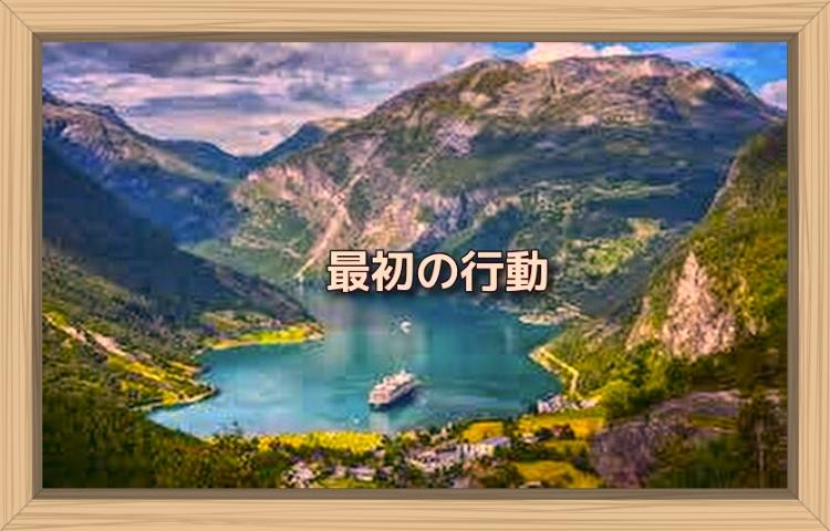 f:id:shiho196123:20190904034701j:plain