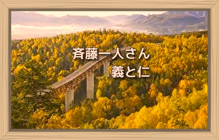 f:id:shiho196123:20190904201911j:plain