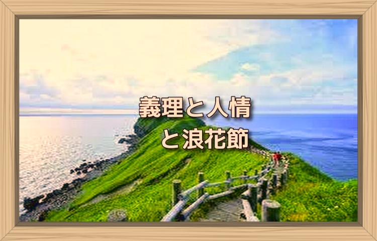 f:id:shiho196123:20190904202416j:plain