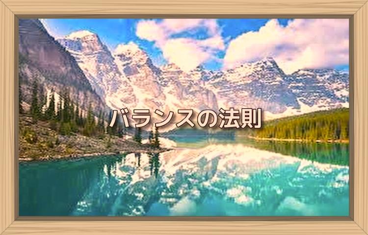 f:id:shiho196123:20190904202950j:plain