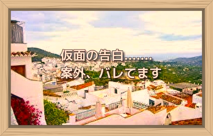 f:id:shiho196123:20190905141403j:plain