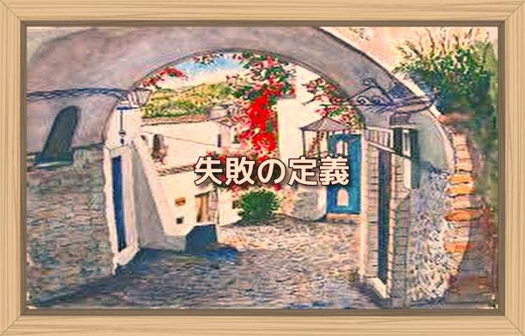 f:id:shiho196123:20190905142529j:plain
