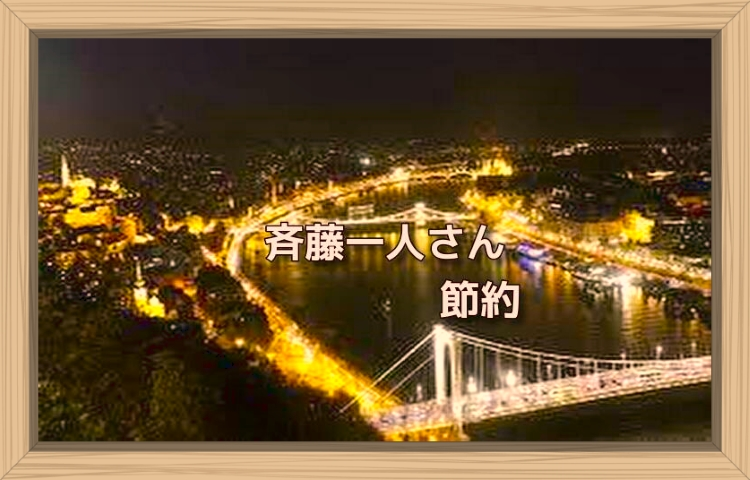 f:id:shiho196123:20190906004302j:plain
