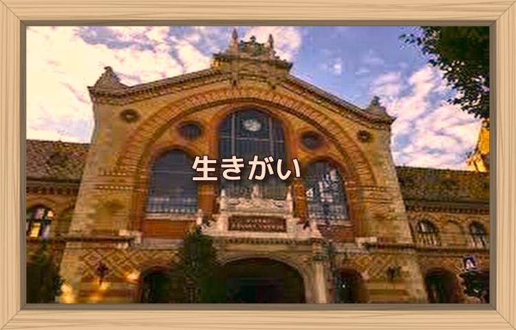 f:id:shiho196123:20190906010531j:plain
