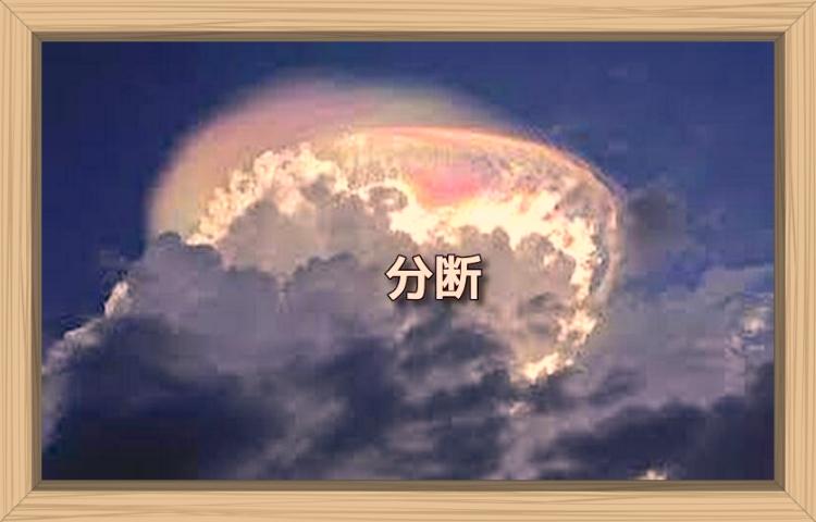 f:id:shiho196123:20190906205516j:plain