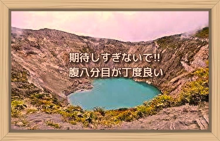 f:id:shiho196123:20190906211015j:plain