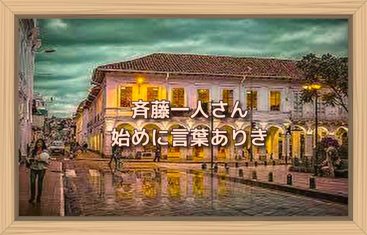 f:id:shiho196123:20190907011705j:plain