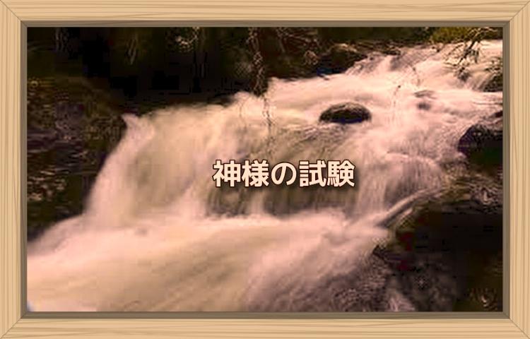 f:id:shiho196123:20190907012158j:plain