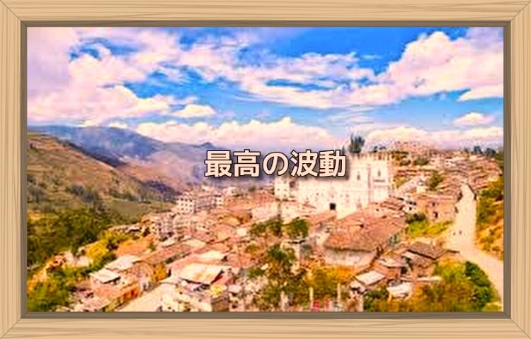 f:id:shiho196123:20190907013132j:plain