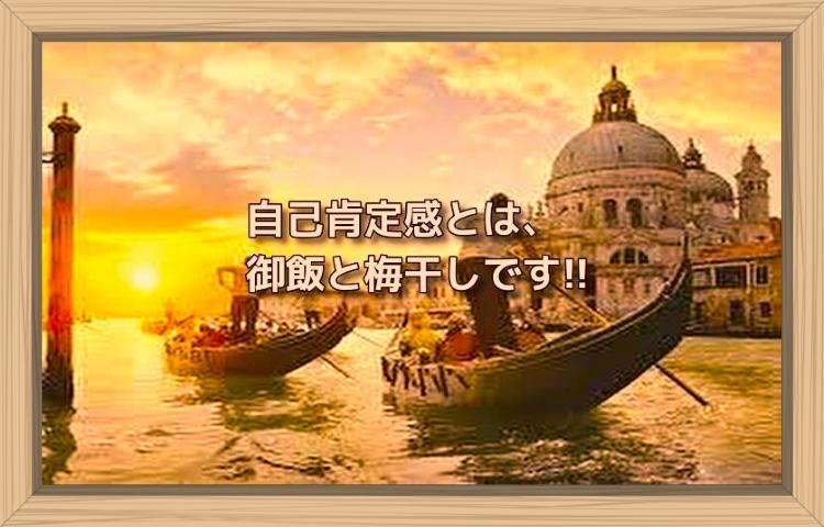 f:id:shiho196123:20190907192059j:plain