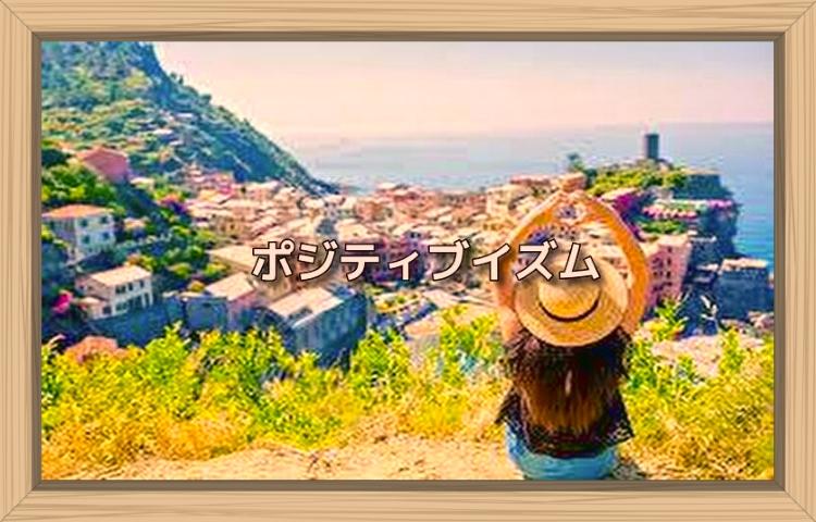f:id:shiho196123:20190907192959j:plain