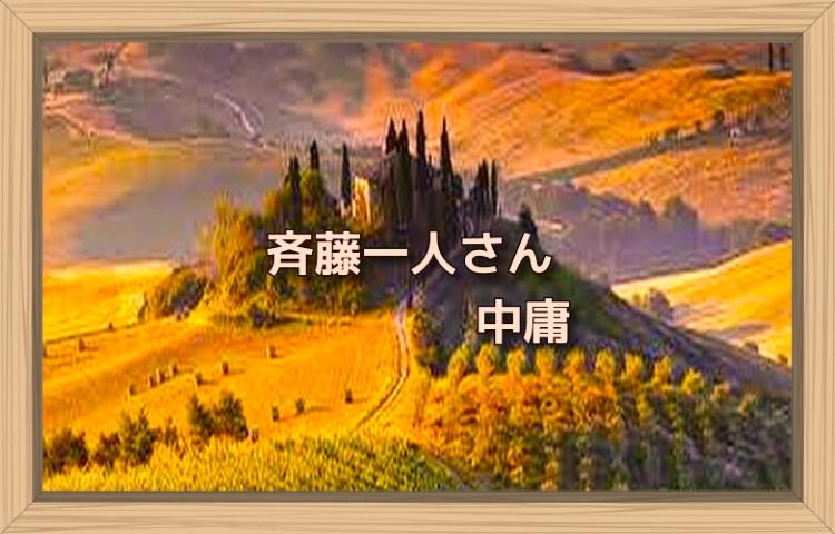 f:id:shiho196123:20190908000409j:plain
