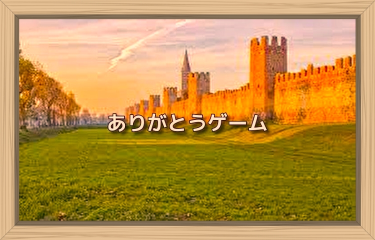 f:id:shiho196123:20190908000935j:plain