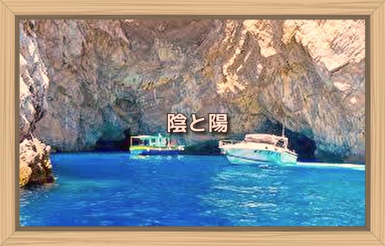 f:id:shiho196123:20190908001404j:plain
