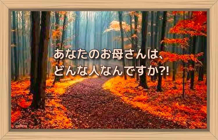 f:id:shiho196123:20190908174502j:plain