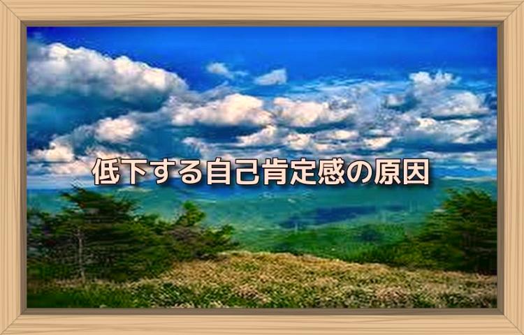f:id:shiho196123:20190908175027j:plain