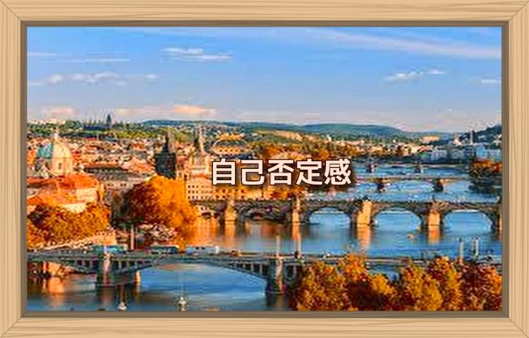 f:id:shiho196123:20190908175526j:plain