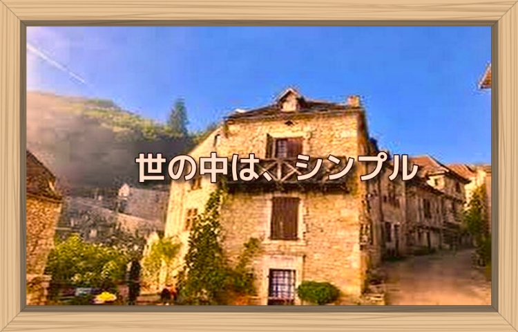f:id:shiho196123:20190908211643j:plain