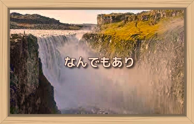 f:id:shiho196123:20190908212136j:plain