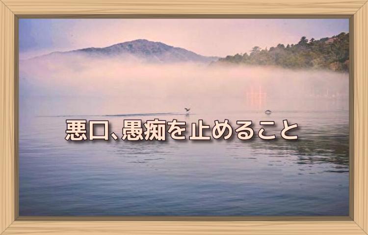f:id:shiho196123:20190908212911j:plain