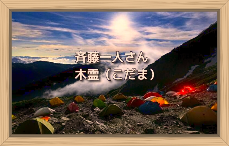 f:id:shiho196123:20190909175300j:plain