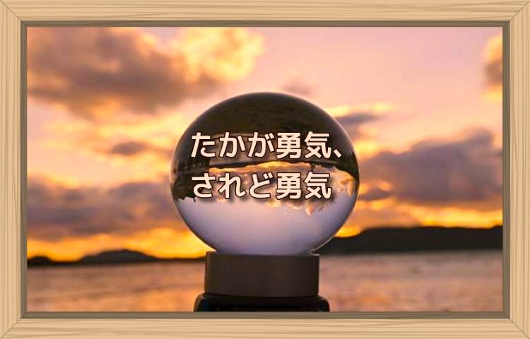 f:id:shiho196123:20190909194110j:plain