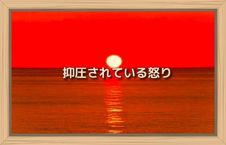 f:id:shiho196123:20190909195242j:plain