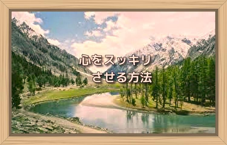 f:id:shiho196123:20190910163750j:plain