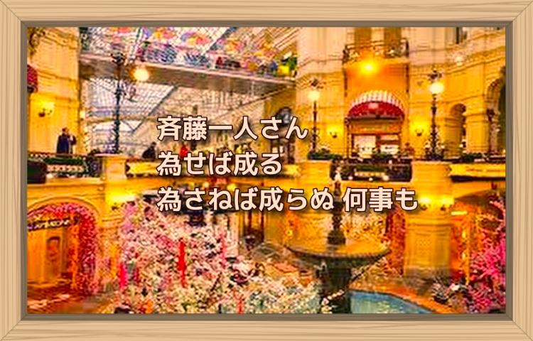 f:id:shiho196123:20190910212059j:plain