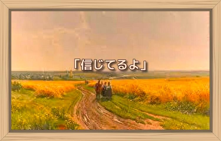 f:id:shiho196123:20190910212629j:plain