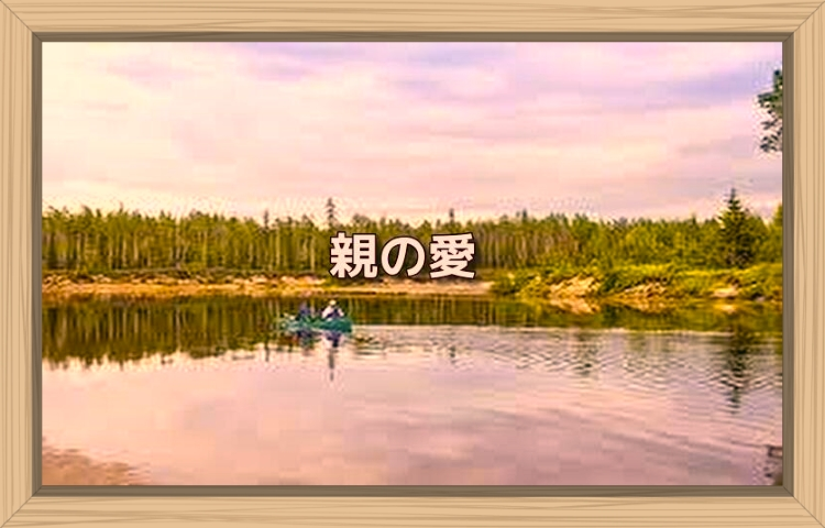 f:id:shiho196123:20190910213244j:plain