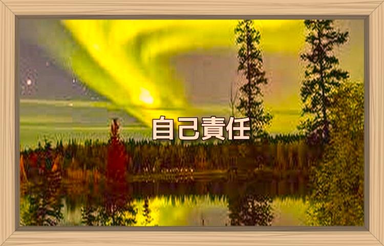 f:id:shiho196123:20190911171328j:plain