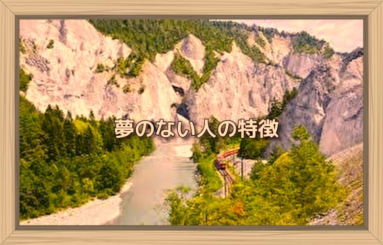 f:id:shiho196123:20190912023219j:plain