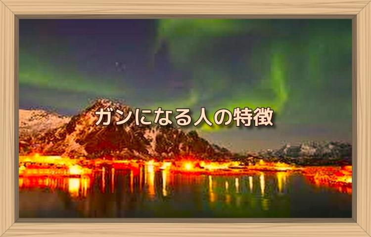 f:id:shiho196123:20190912153628j:plain