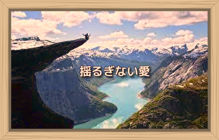 f:id:shiho196123:20190912155106j:plain