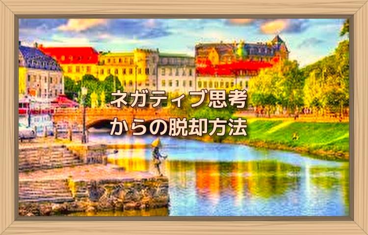 f:id:shiho196123:20190912181916j:plain