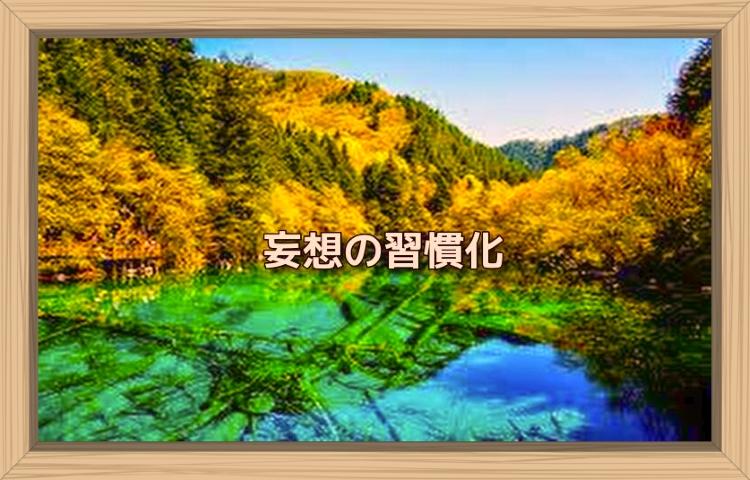 f:id:shiho196123:20190912182456j:plain