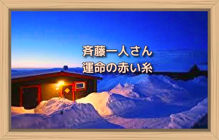 f:id:shiho196123:20190913004731j:plain