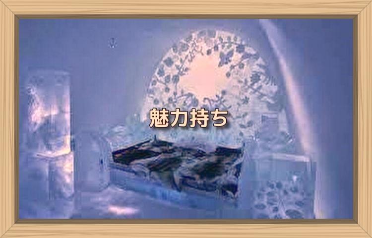 f:id:shiho196123:20190913005229j:plain
